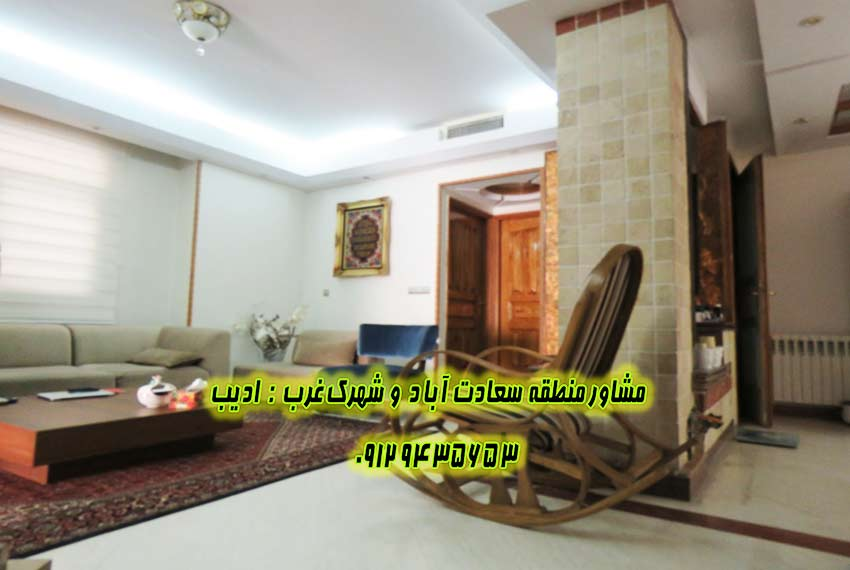 خرید آپارتمان در سعادت آباد 310 متری