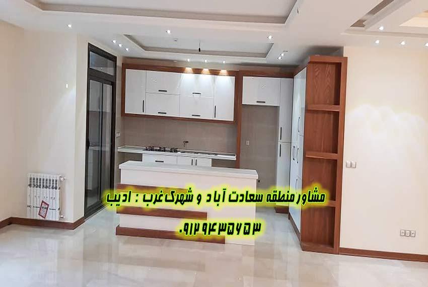 خرید آپارتمان 142 متری صرافها
