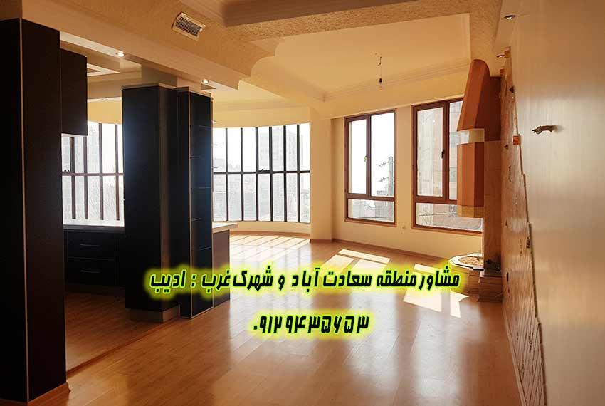 خرید آپارتمان 175 متری کوی فراز