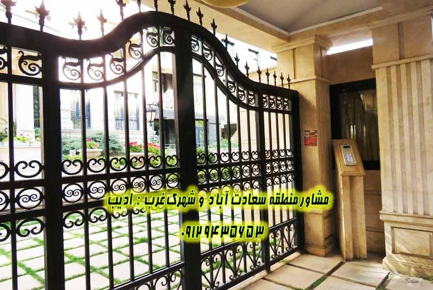 خرید آپارتمان 310 متری بلوار سعادت آباد