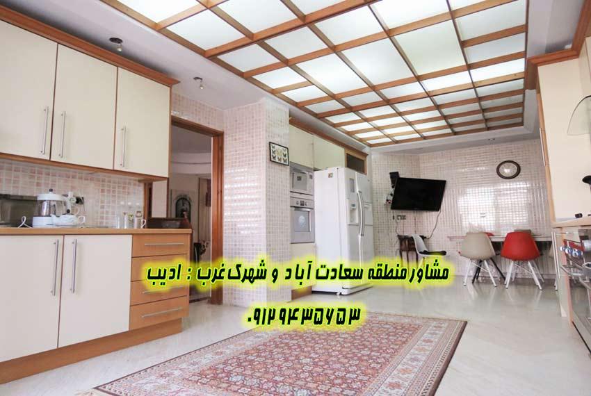 خرید خانه در بلوار سعادت آباد