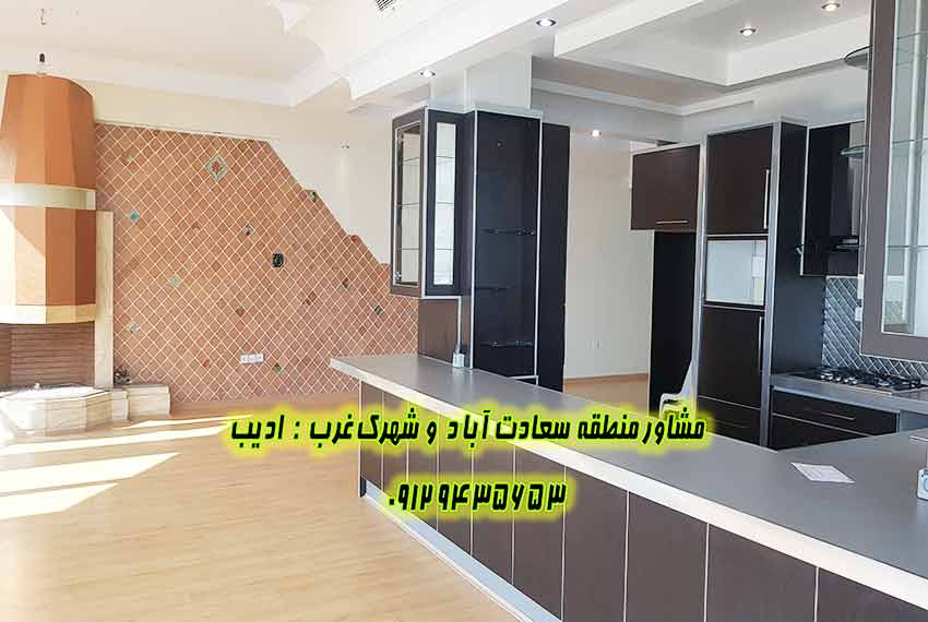 خرید خانه کوی فراز
