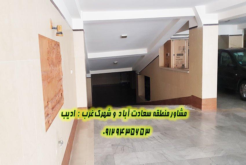 خرید خانه 145 متری بالای کاج