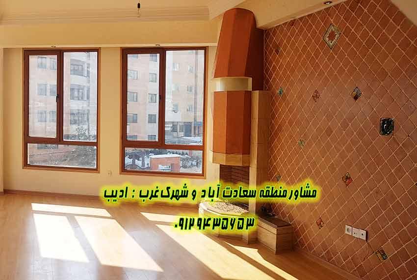 خرید خانه 175 متری کوی فراز