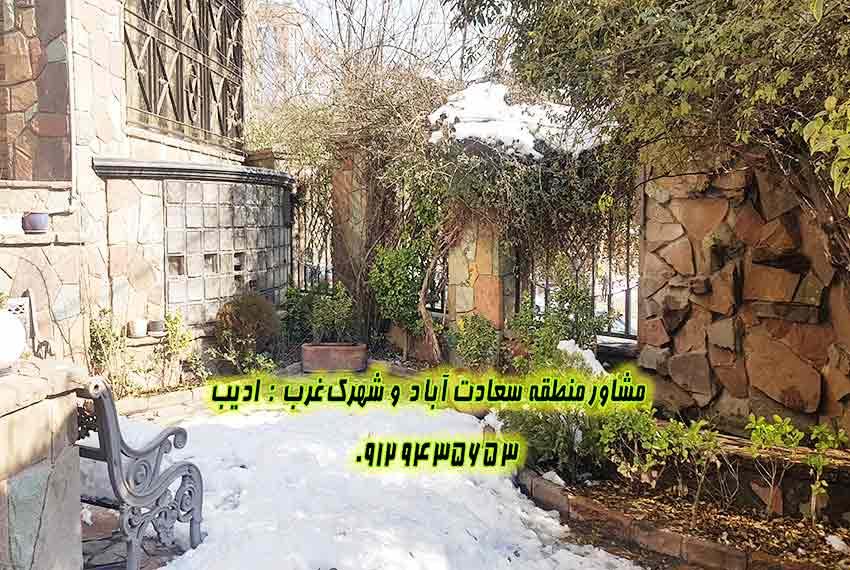 سعادت آباد قیمت خرید خانه در کوی فراز