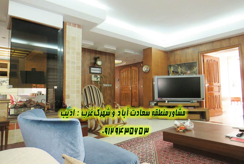سعادت اباد فروش آپارتمان 310 متری