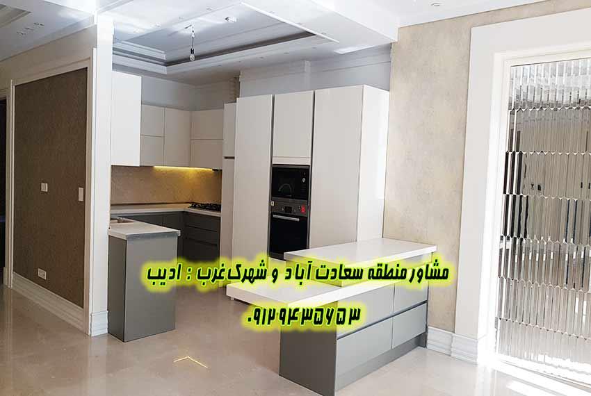 فروش آپارتمان از مهندس کیوان سعادت آباد