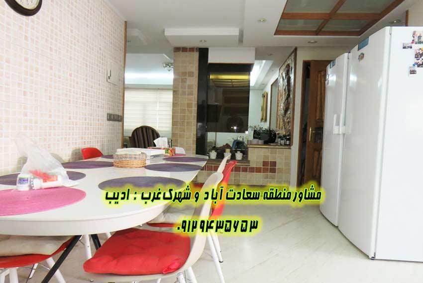 فروش آپارتمان در بلوار 24 متری