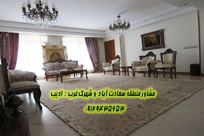 فروش آپارتمان در سعادت آباد 310 متری