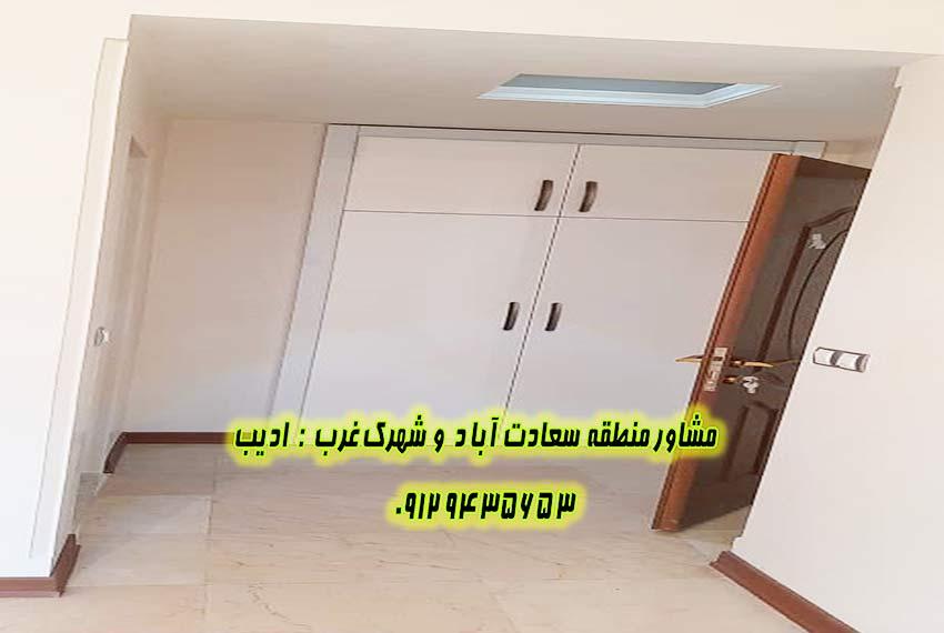 فروش آپارتمان در صرافها