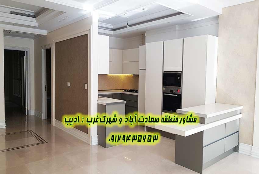 فروش آپارتمان های لاکچری سعادت آباد