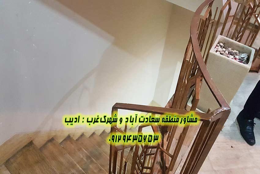 فروش آپارتمان کوی فراز 175 متر