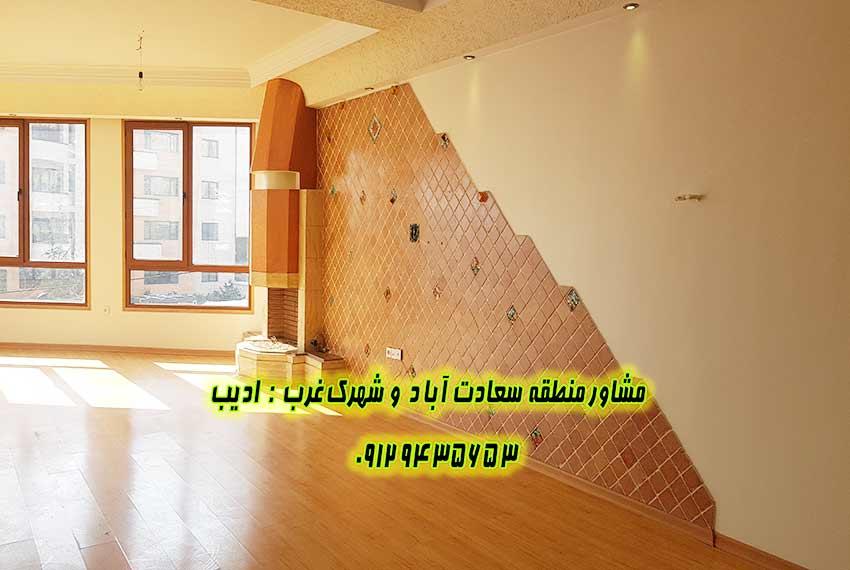 فروش آپارتمان 175 متری کوی فراز