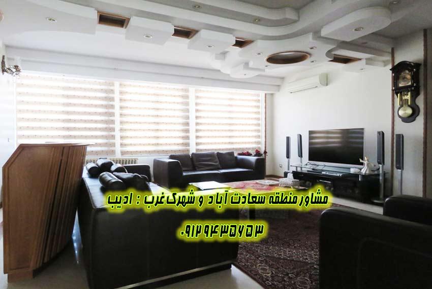 فروش خانه 310 متری بلوار سعادت آباد