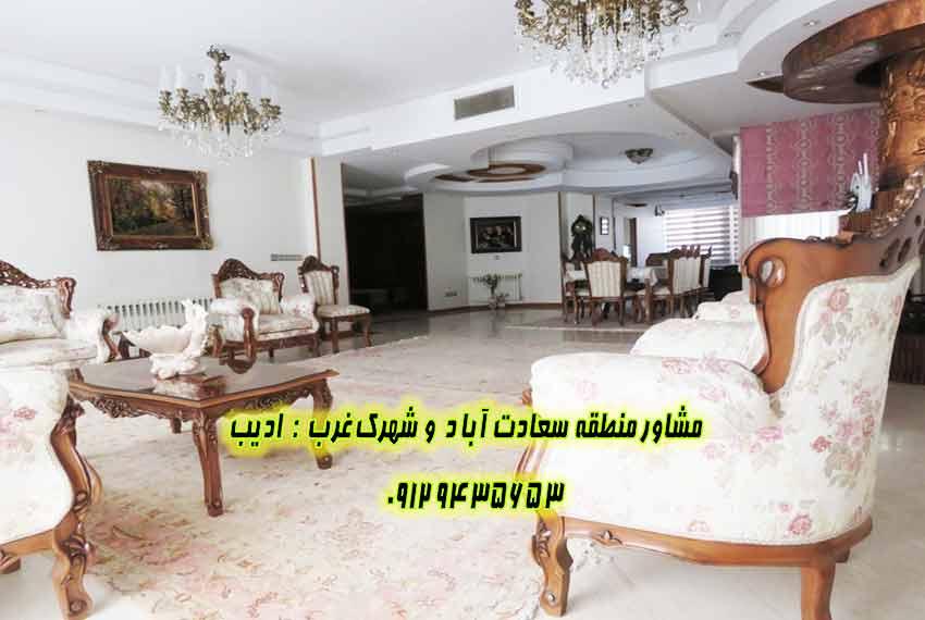 فروش خانه 4 خواب در سعادت آباد