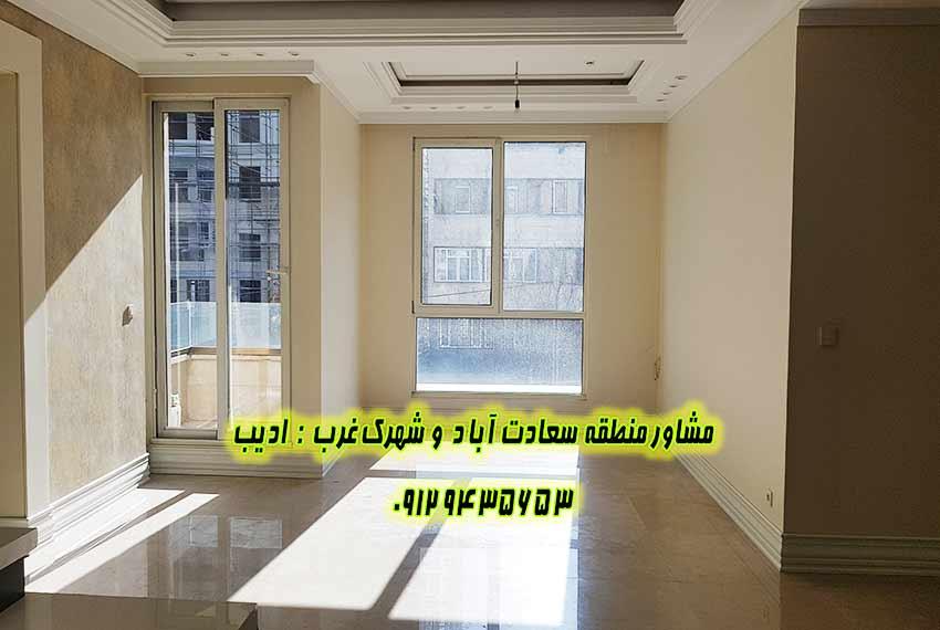 قیمت آپارتمان از مهندس کیوان سعادت آباد