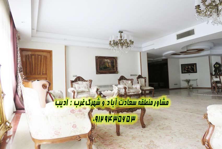 قیمت آپارتمان در بلوار 24 متری