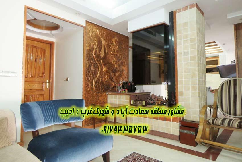 قیمت آپارتمان در سعادت آباد 310 متری