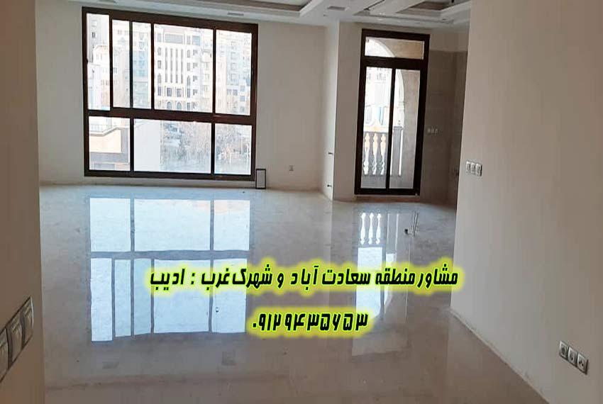 قیمت آپارتمان 142 متری صرافها