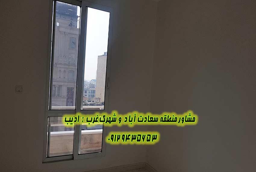 قیمت آپارتمان 145 متری بالای کاج