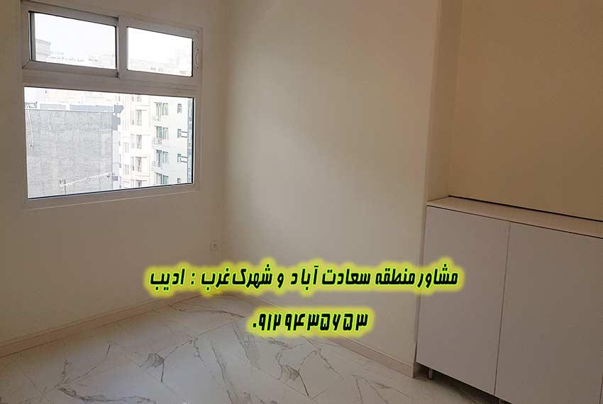 قیمت آپارتمان 145 متری سعادت اباد