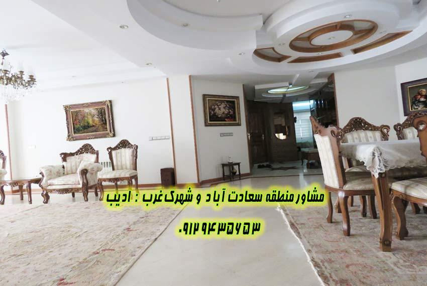 قیمت خانه در بلوار سعادت آباد