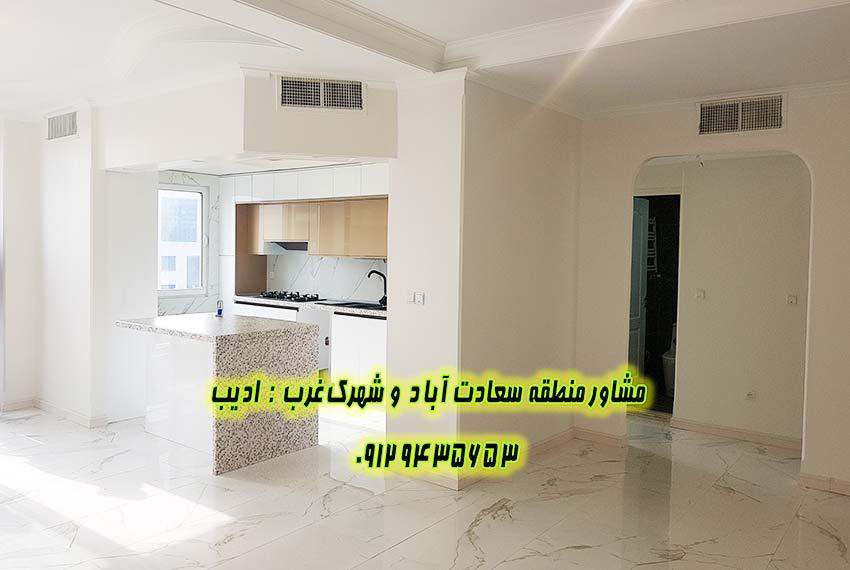 قیمت خانه سعادت آباد