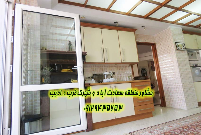 قیمت خانه 310 متری بلوار سعادت آباد