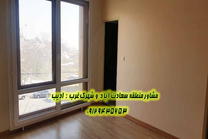 قیمت خرید خانه 175 متری کوی فراز