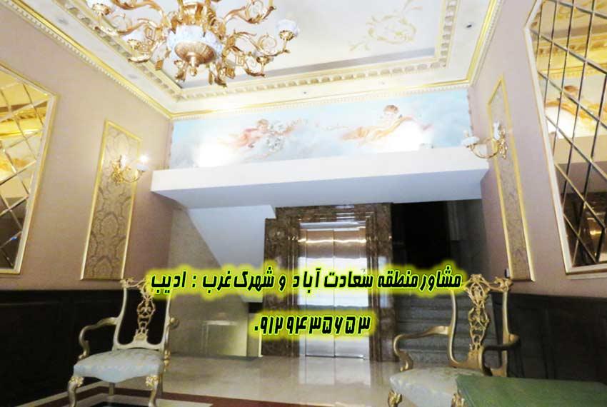 310 متر آپارتمان در بلوار سعادت آباد
