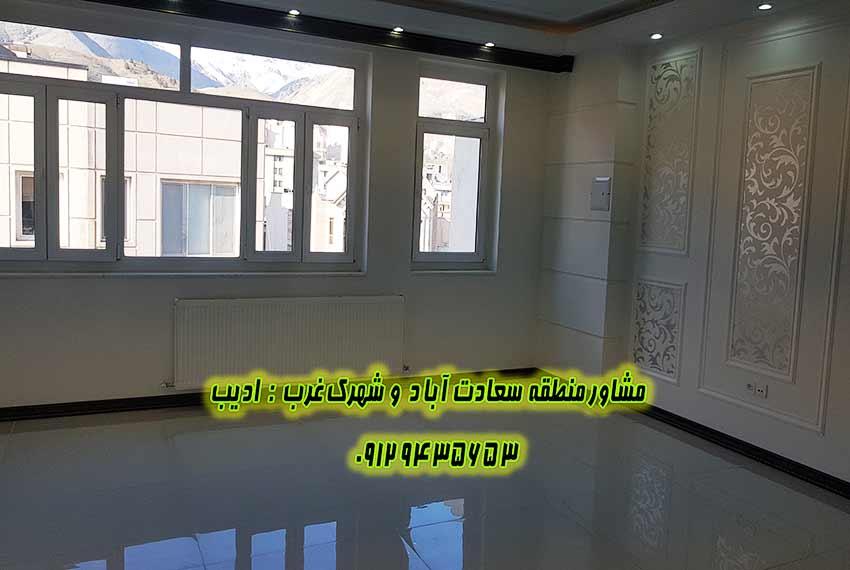 آپارتمان در سعات آباد
