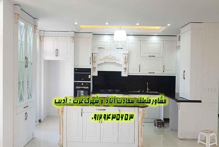 آپارتمان 200 متری بلوار 24 متری