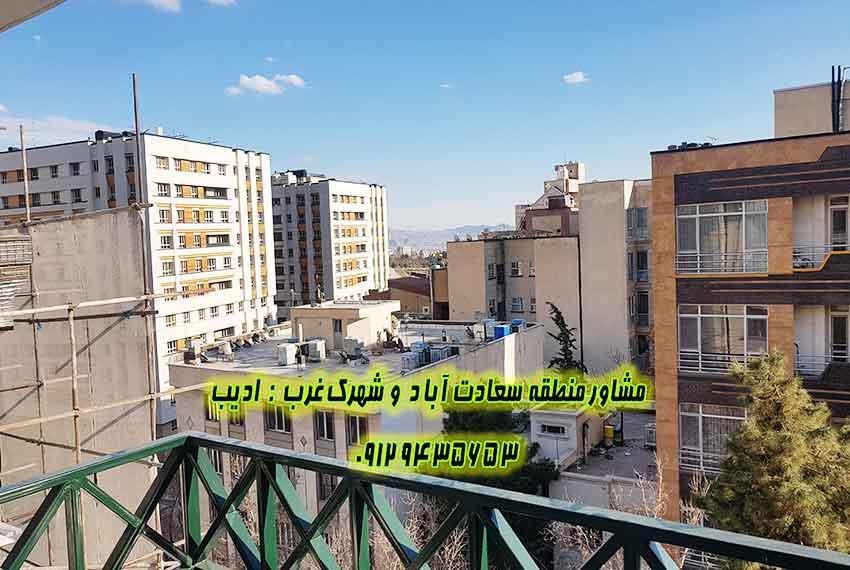 بلوار 24 متری سعادت آباد