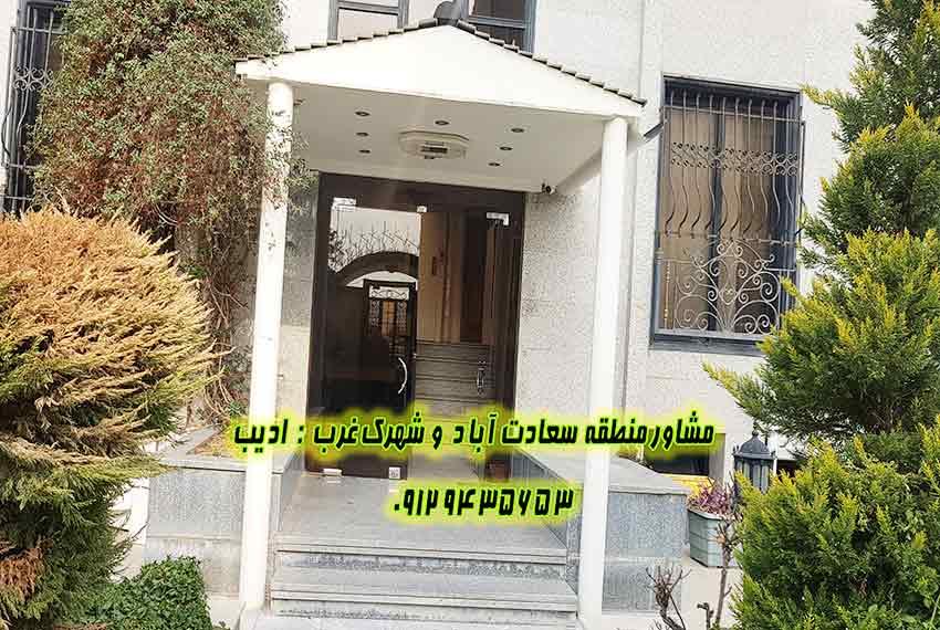 خانه در سعادت آباد