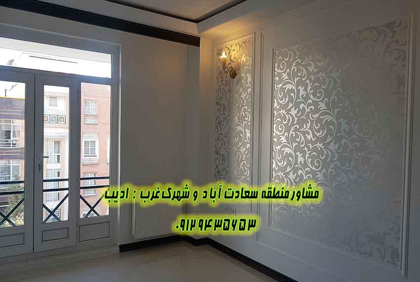 خرید آپارتمان 200 متری بلوار 24 متری