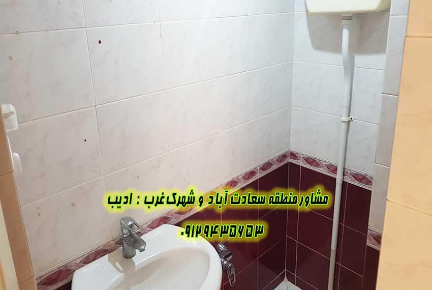 خرید خانه 145 متری سعادت آباد