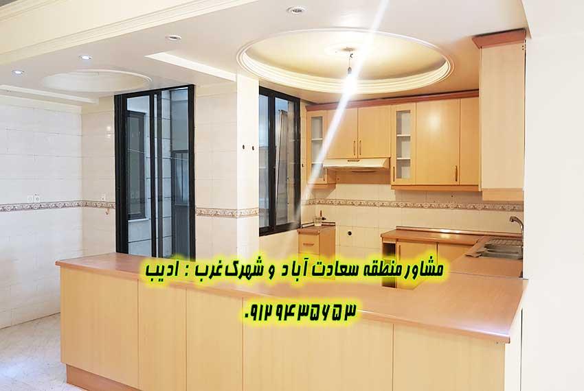 خرید خانه 145 متری سعادت اباد