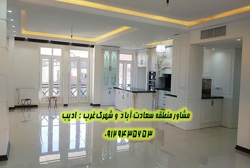 خرید خانه 200متری سعادت آباد