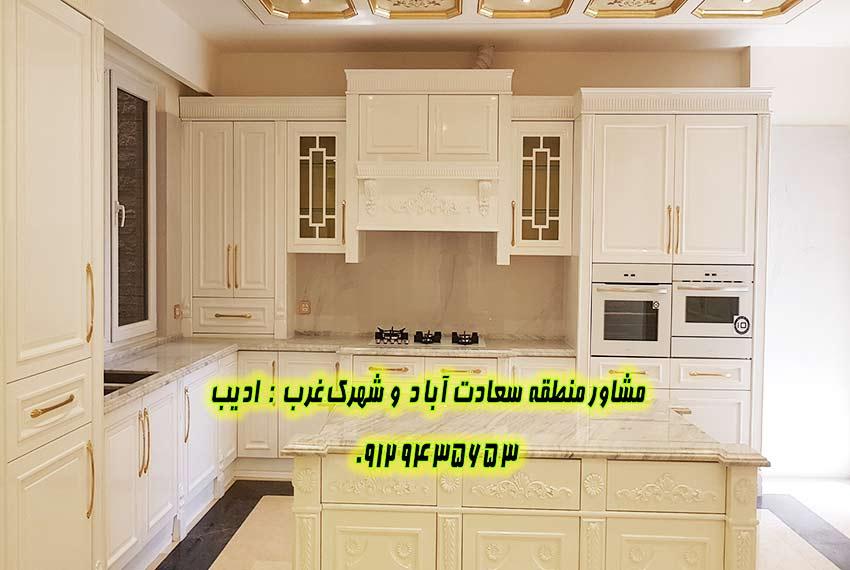 خرید خانه 250 متری بلوار
