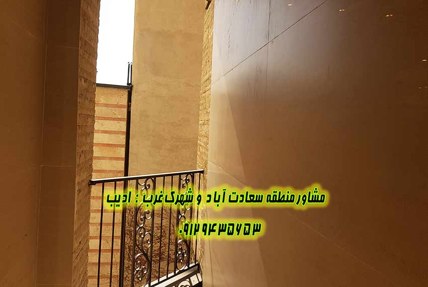 خرید خانه 250 متری در بلوار
