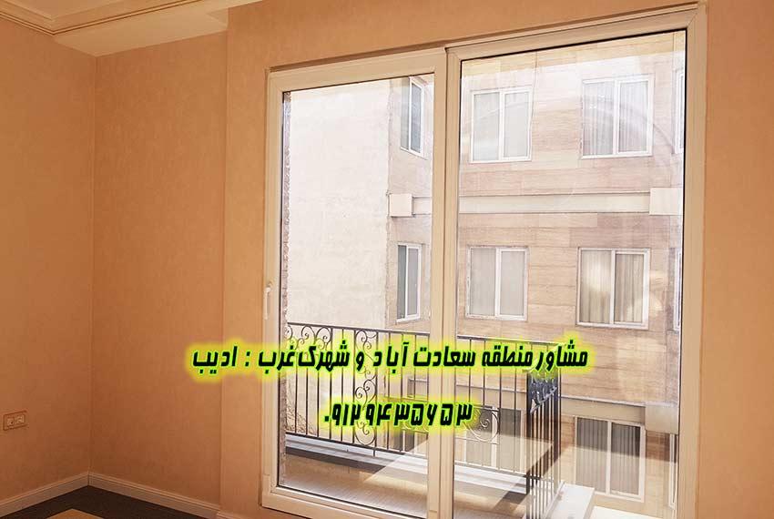 خرید خانه 250 متر بلوار 24 متری