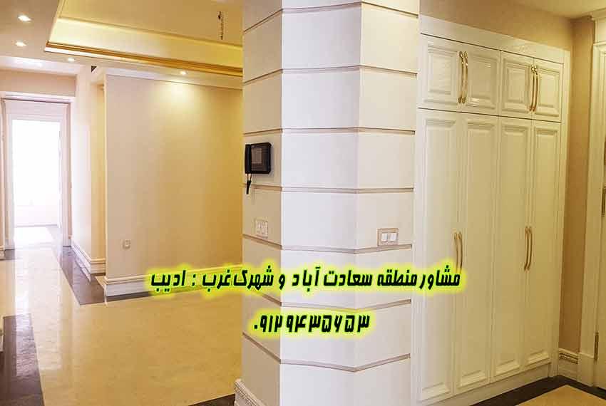 سعادت اباد خانه 250 متری برای تهاتر