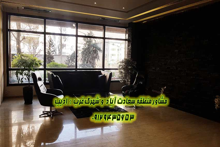 فروش آپارتمان 250 متری بلوار 24 متری