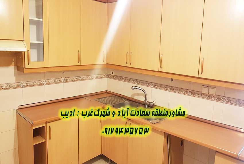 فروش خانه 145 متری سعادت آباد