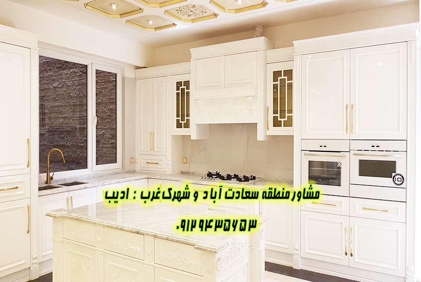 فروش خانه 250 متری بلوار