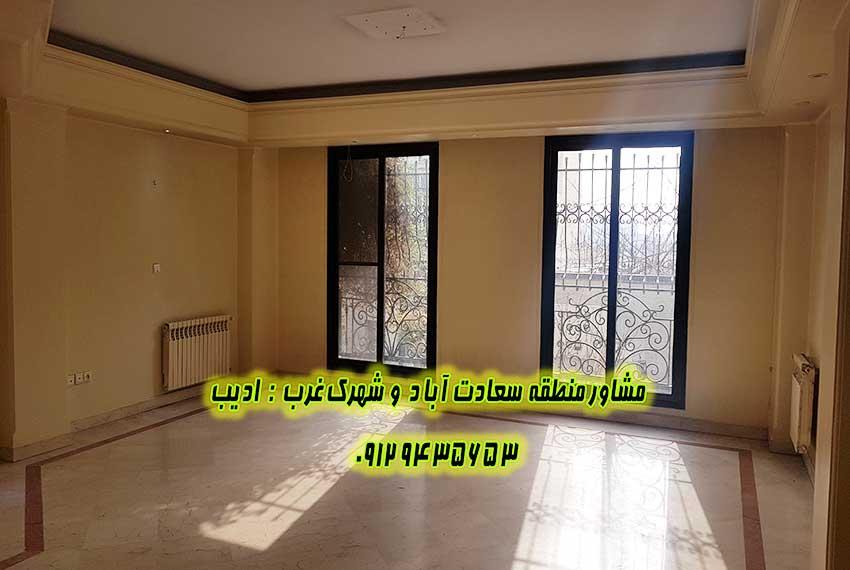قیمت آپارتمان 145 متری سعادت آباد