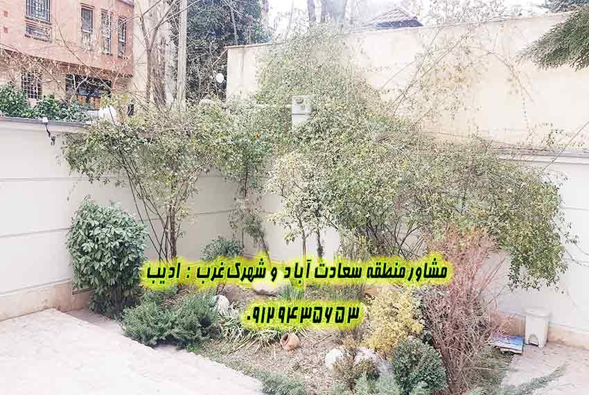 قیمت آپارتمان 200 متری در بلوار کشاورز