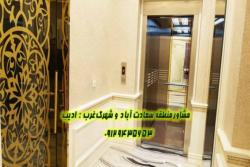 قیمت خانه سعادت آباد 250 متری
