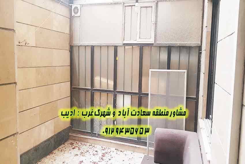 قیمت خانه 145 متری در سعادت آباد