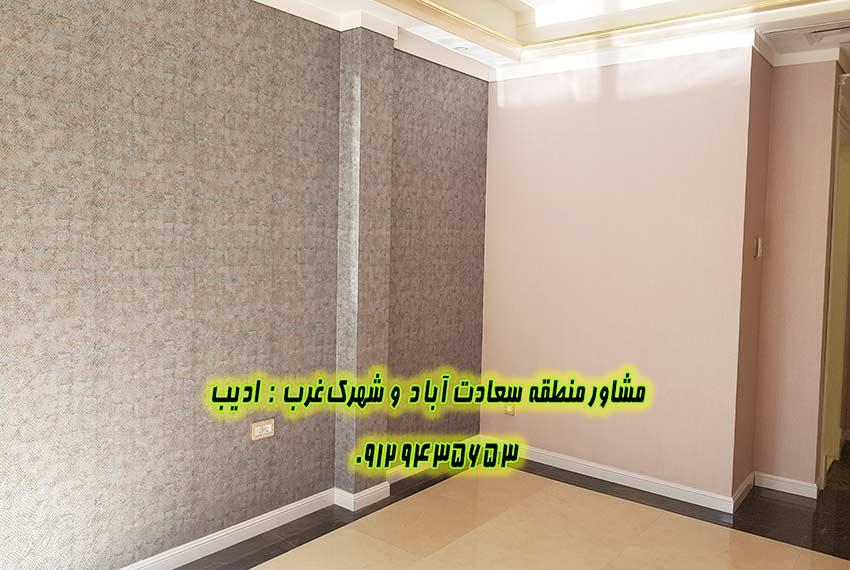 قیمت خانه 250 متر بلوار 24 متری
